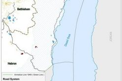New Israeli Colonial Plan to build 140 Housing Units near the Dead Sea
