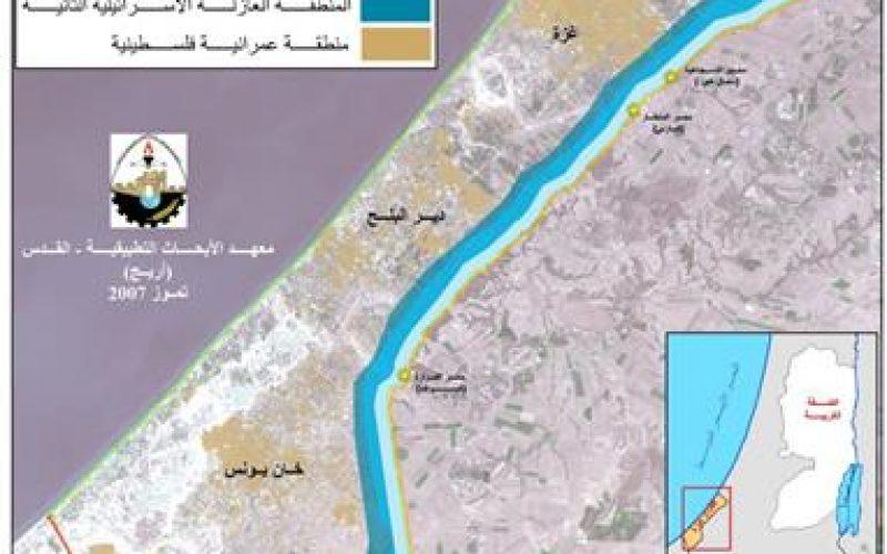 اسرائيل تقرر زيادة مساحة المنطقة العازلة لتسيطر على 24% من مساحة قطاع غزة