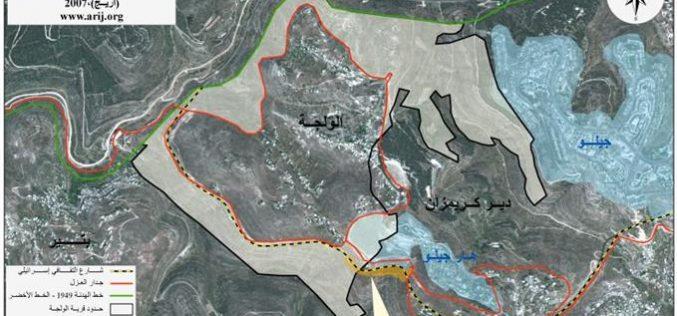 البدء ببناء جدار الفصل العنصري على اراضي قرية الولجة شمالي غرب محافظة بيت لحم