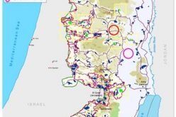 Why Build a New Palestinian City Now?