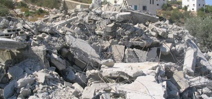 A house demolished in Qarawet Bani Hassan village