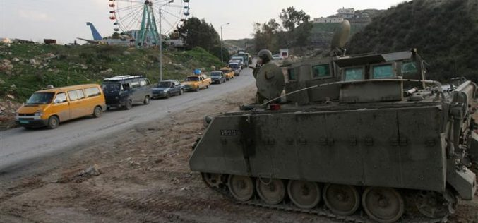 Al Badan Checkpoint: Another Station of Human Rights Violations in Palestine