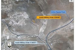 New Israeli Military Orders to put-up Watchtowers to control Bypass road Southeast of Bethlehem Governorate