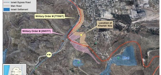 New Israeli Military Order to confiscate additional area of Palestinians' Lands in the villages of Al Khader and Artas