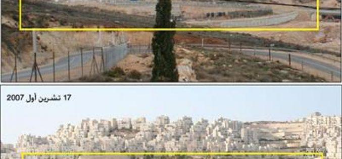 اسرائيل توسع البناء الاستيطاني في محيط مستوطنة أبو غنيم