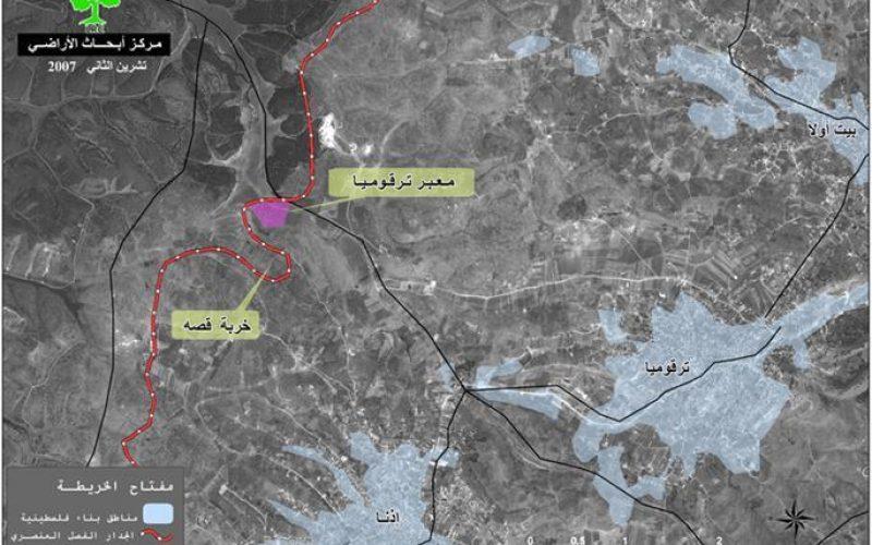 تدمير ومحو خربة فلسطينية بالكامل عن الخارطة