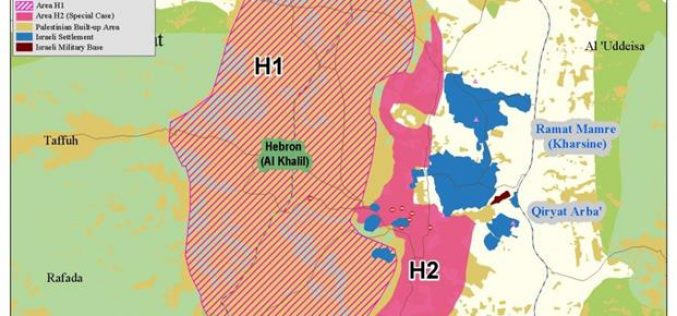 A revised route of the Israeli Segregation wall to increase the area confiscated from Hebron Governorate