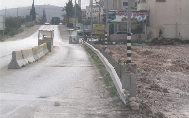 Expansion of Yizhar military checkpoint is underway despite talks of peace