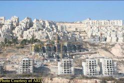 النشاطات الاستيطانية الاسرائيلية في الاراضي الفلسطينية المحتلة ما بعد مؤتمر أنابوليس