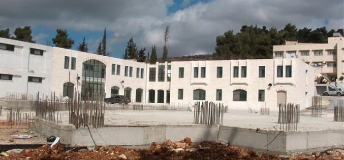 An Israeli Order to Stop Building in the Palestine Technical College – Al Arrub.