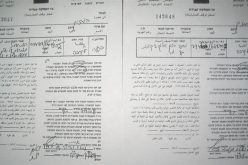 Israeli war of  forced eviction and ethnic cleansing continued <br> More halt- construction notifications issued against Khirbet at Tawil, Aqraba
