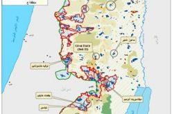 إسرائيل تظلل العالم بادعائها إخلاء بؤر استيطانية