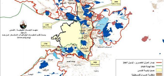 بلدية القدس الاسرائيلية تطرح عطاءات لاضافات وحدات استيطانية جديدة في المستوطنات الاسرائيلية داخل المدينة