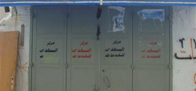 سلطات الاحتلال تداهم عدد من المؤسسات الفلسطينية في مدينة قلقيلية