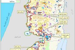 إسرائيل تحتفل بعيد استقلالها الستين ببناء بؤر استيطانية جديدة في الضفة الغربية