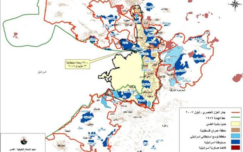 القدس عاصمة الاستيطان الإسرائيلي