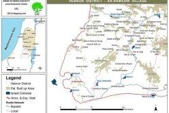 """سلطات الاحتلال تشرع في توسيع مستوطنة """" سنسانا """" المقامة على أراضي الرماضين"""