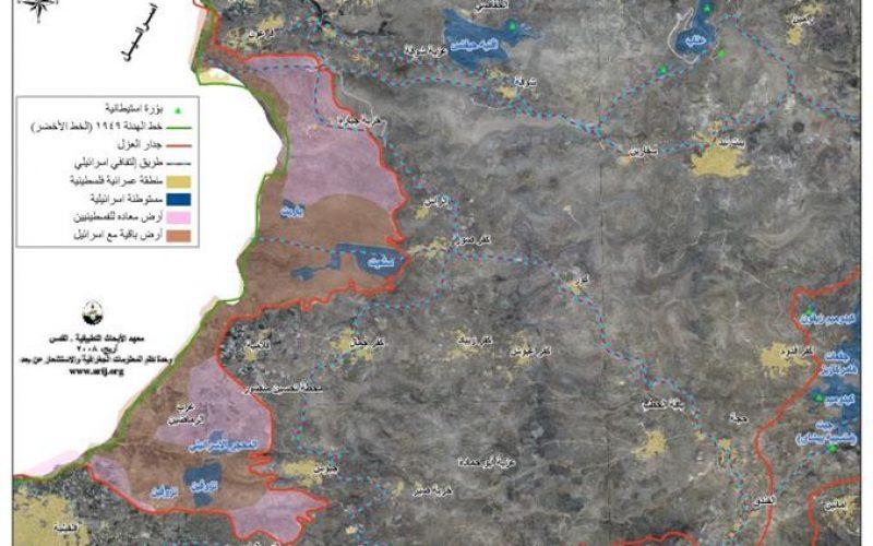 """تعديلات اسرائيلية على مسار جدار الفصل العنصري <br> """" اسرائيل ماضية في التلاعب بحياة المواطنين الفلسطينيين """""""