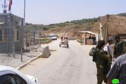 Increased Israeli Harassment Policy against Palestinian Students in the Village of Azzun Al Atma