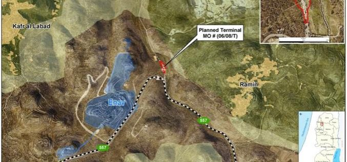 The Expansion of Enav Checkpoint <br> Tightening the Seige of West Bank Northern Governorates