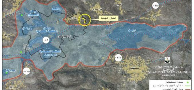 الاحتلال الإسرائيلي يسلم ستة إخطارات بوقف البناء الفلسطيني في قرية حارس