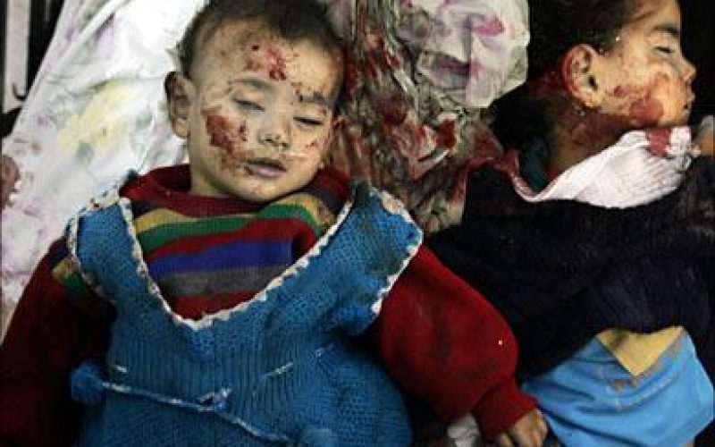 In pictures: Israel's War Crimes in Gaza