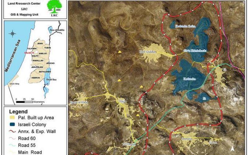 إغلاق كافة مداخل قري كفر قدوم شمال شرق مدينة قلقيلية