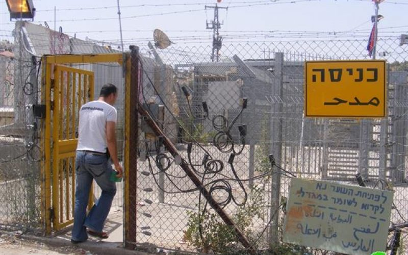 Azzun Atmeh village completely sealed off by the Segregation Wall