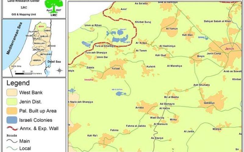 Enforcing Israeli Control over the Lands of Khirbet Imreiha