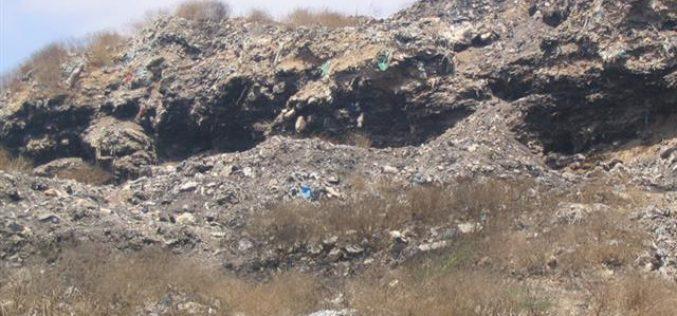 أراضي الفلسطينيين أصبحت مكباً لنفايات المستعمرين