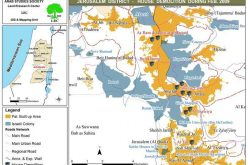 هدم المنازل الفلسطينية في القدس خلال شهر شباط 2009