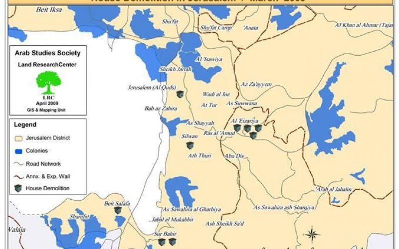هدم المنازل الفلسطينية في القدس خلال شهر آذار  2009
