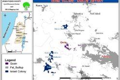 الاحتلال الإسرائيلي يزيل بوابة قوصين ويبقي البوابة الواقعة ما بين جيت وصرة