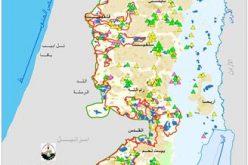 232 بؤرة استيطانية عقبة في طريق السلام  <br>  إسرائيل تواصل المراوغات السياسية بشان المستوطنات و البؤر الاستيطانية