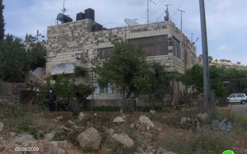 Houses Located in Jerusalem While its Residents Hold West Bank IDs