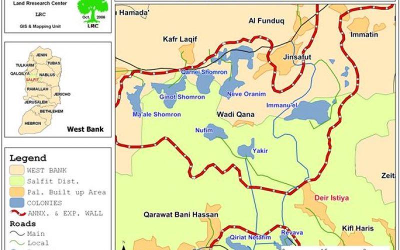 مستعمرة رفافا تتوسع على حساب أراضي بلدة دير استيا
