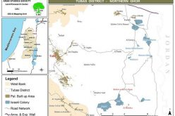 The Jordan Valley: Survival War and Steadfastness on the Land