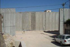 في ذكرى مرور خمسة اعوام على صدور الراي الاستشاري لمحكمة العدل الدولية بخصوص الجدار الفاصل في الاراضي الفلسطينية المحتلة