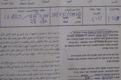 سلطات الاحتلال توقف العمل والبناء في منازل قرية الهجرة بمحافظة الخليل