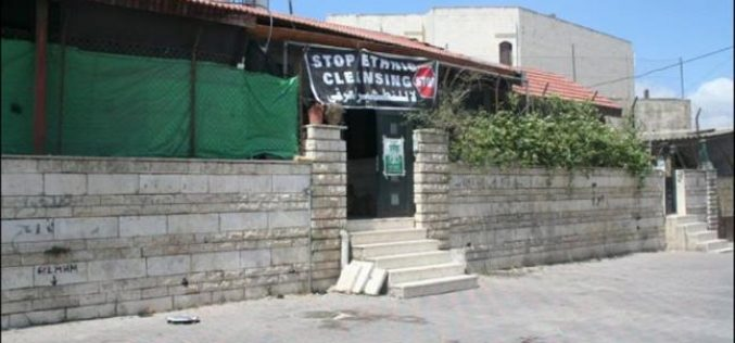 Ethnic Cleansing In Jerusalem <br> The Israeli Occupation's Municipality of Jerusalem Evicts 9 Palestinian Families from their Houses In Al Sheikh Jarrah Neighborhood