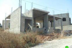 Stop Work Orders Issued by Israeli Occupation Authorities against Palestinian Structures in Yatma Village