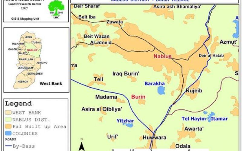 """مستعمرة """" براخا"""" الإسرائيلية تستولي على أراضٍ فلسطينية في قرية بورين"""
