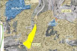 """التهويد الإسرائيلي لمدينة القدس العربية <br> حـقـيـقـة ما يـجـري فـي حي البستـان """"ضـاحـيـة سـلـوان"""""""