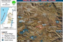 الاحتلال يهدم منشأتين تجاريتين في قرية قصرة
