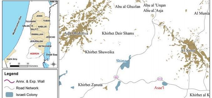 Asae'l Outpost colonists drive Abu 'Awad Family out of their caves and lands in southern As Samu'