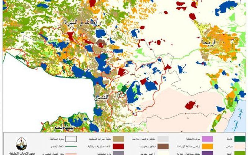 هدم المنازل الفلسطينية في الاراضي الفلسطينية المحتلة