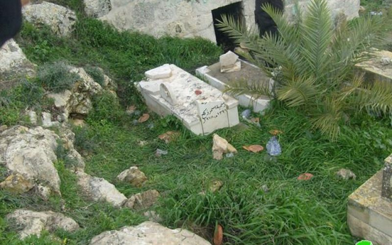 """constant Israeli attacks on graves and shrines <br> """" The Case of Awarta village """""""