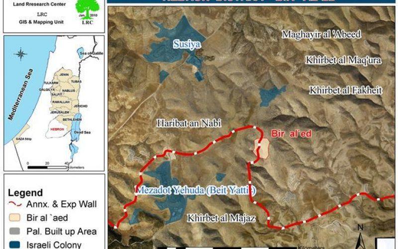 Khirbet Bir al 'Idd and The Mass Transfer