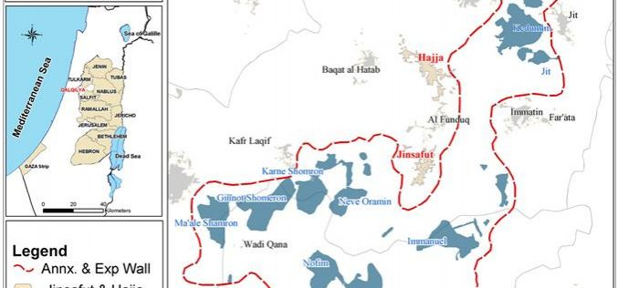 Halt Construction Orders against a number of structures in Hajja and Jinsafut villages