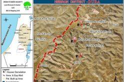 الاحتلال الاسرائيلي يخطر 11 منزلا ومنشأة فلسطينية بوقف العمل في قرية بيت الروش الفوقا